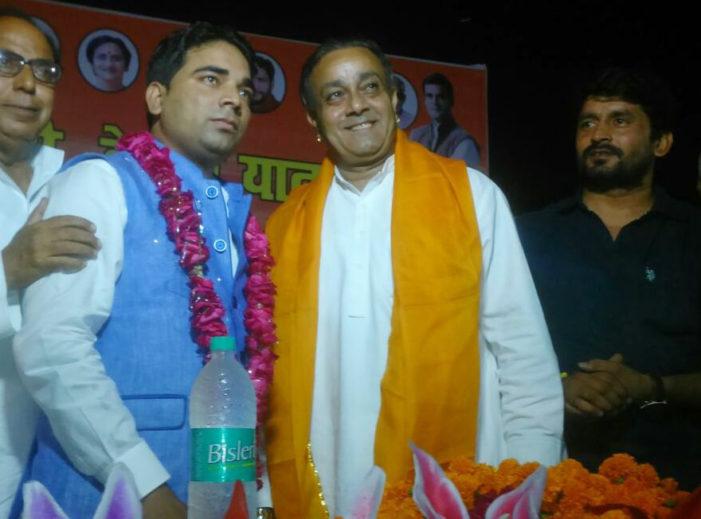 बसपा को बड़ा झटका, बरेली के अर्जुन सिंह कांग्रेस में शामिल