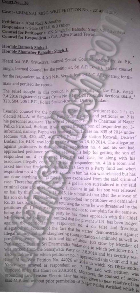 उच्च न्यायालय के आदेश की प्रति पृष्ठ नंबर- एक।