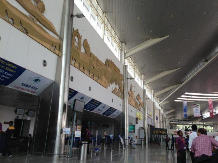 लखनऊ के अमौसी हवाई अड्डे का राडार सिस्टम फेल, यात्री परेशान, हड़कंप