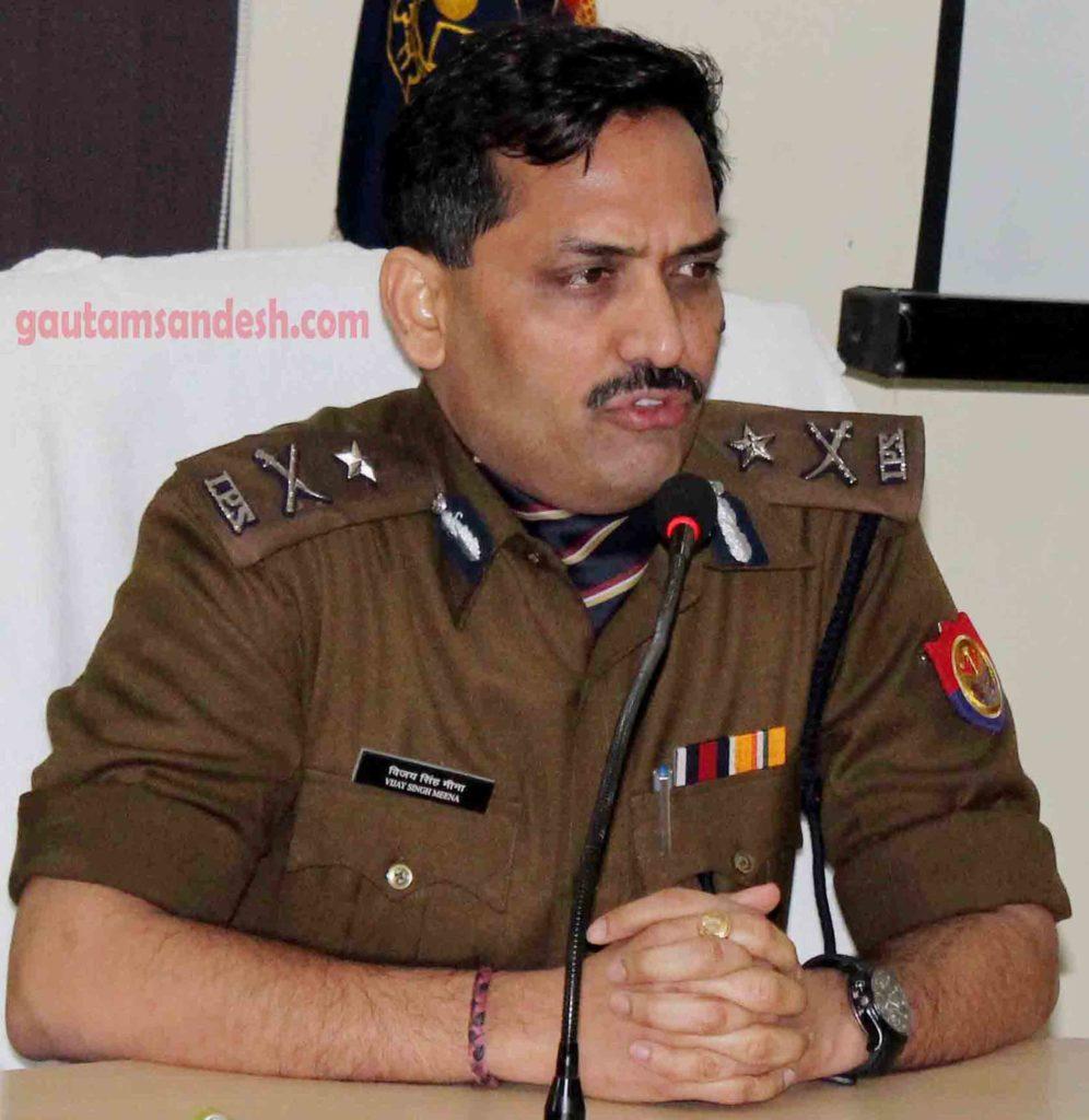 आईजी विजय कुमार सिंह मीना