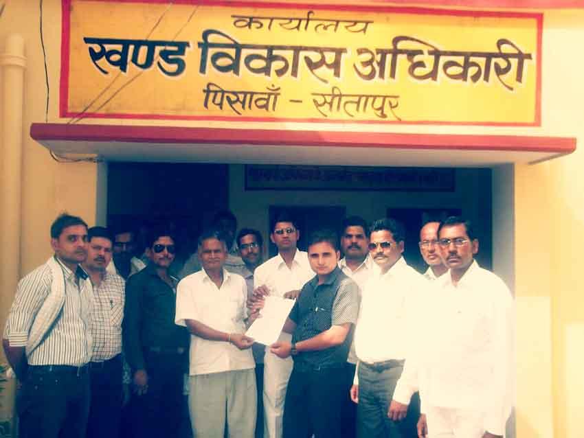 जिला सीतापुर स्थित ब्लॉक पिसावां के खंड विकास अधिकारी को ज्ञापन देते पत्रकार।