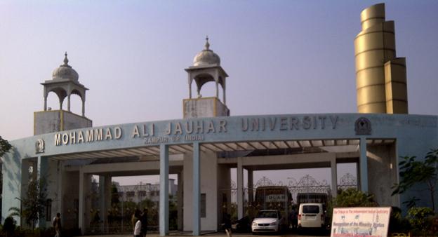 रामपुर स्थित आजम खां का मोहम्मद अली जौहर विश्वविद्यालय।