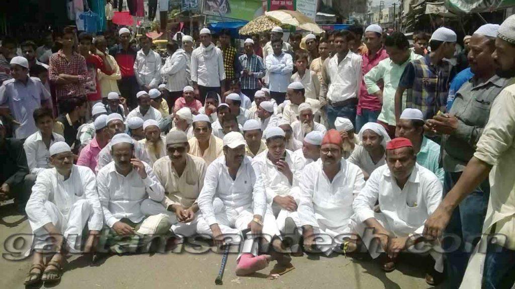 धरना प्रदर्शन करते मुस्लिम समाज के गणमान्य नागरिक।